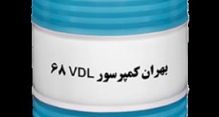 بهران کمپرسور VdL150