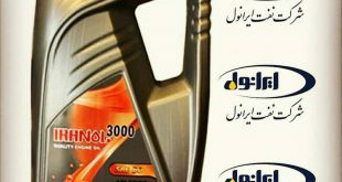ایرانول 3000 50 لیتری